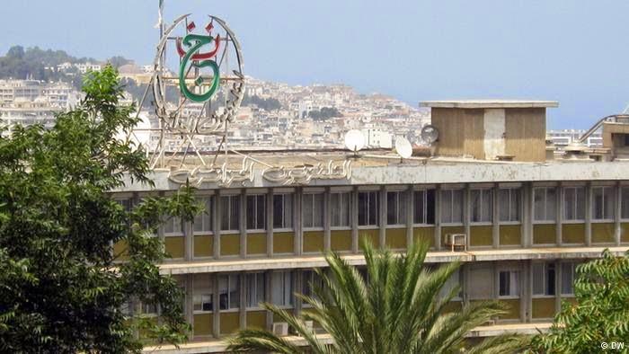 صورة مقر المؤسسة العمومية للتلفزيون الجزائري