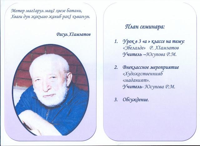 Шаблон Школьной Презентации По Русскому Языку