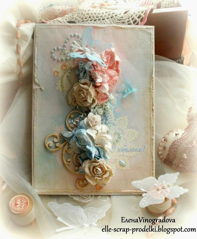 Елена Vinogradova. Открытка шебби с бабочкой пергамано.