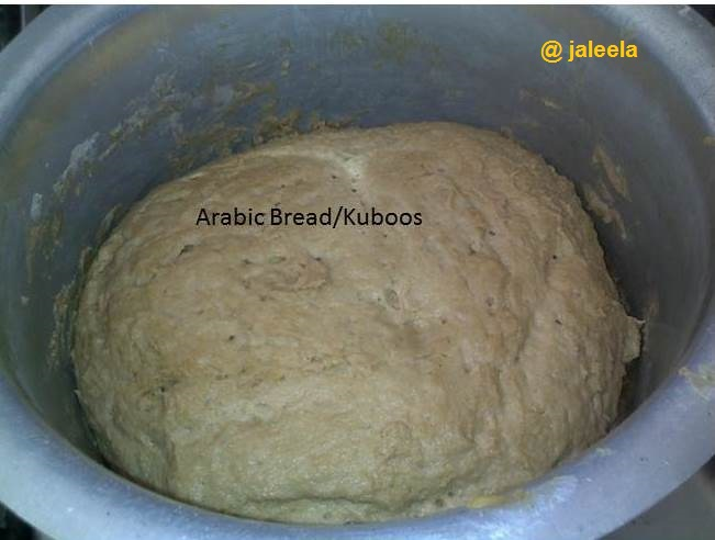 Cook book jaleela how to make kuboos arabic kuboos arabic bread how to make kuboos arabic kuboos arabic bread forumfinder Image collections
