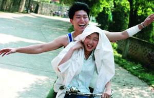 Shawn Dou y Zhou Dongyou en Amor bajo el espino blanco