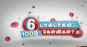 6 Doctorgal 1008 Kelvigal Puthuyugam Tv 16-11-2015