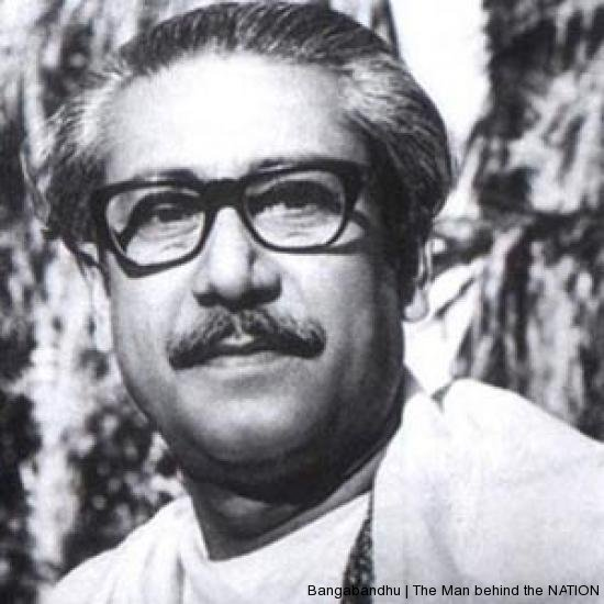sheikh mujibur rehman Sheikh mujibur rahman (17 march 1920 – 15 august 1975) was a bengali political leader and the founding leader of bangladesh.