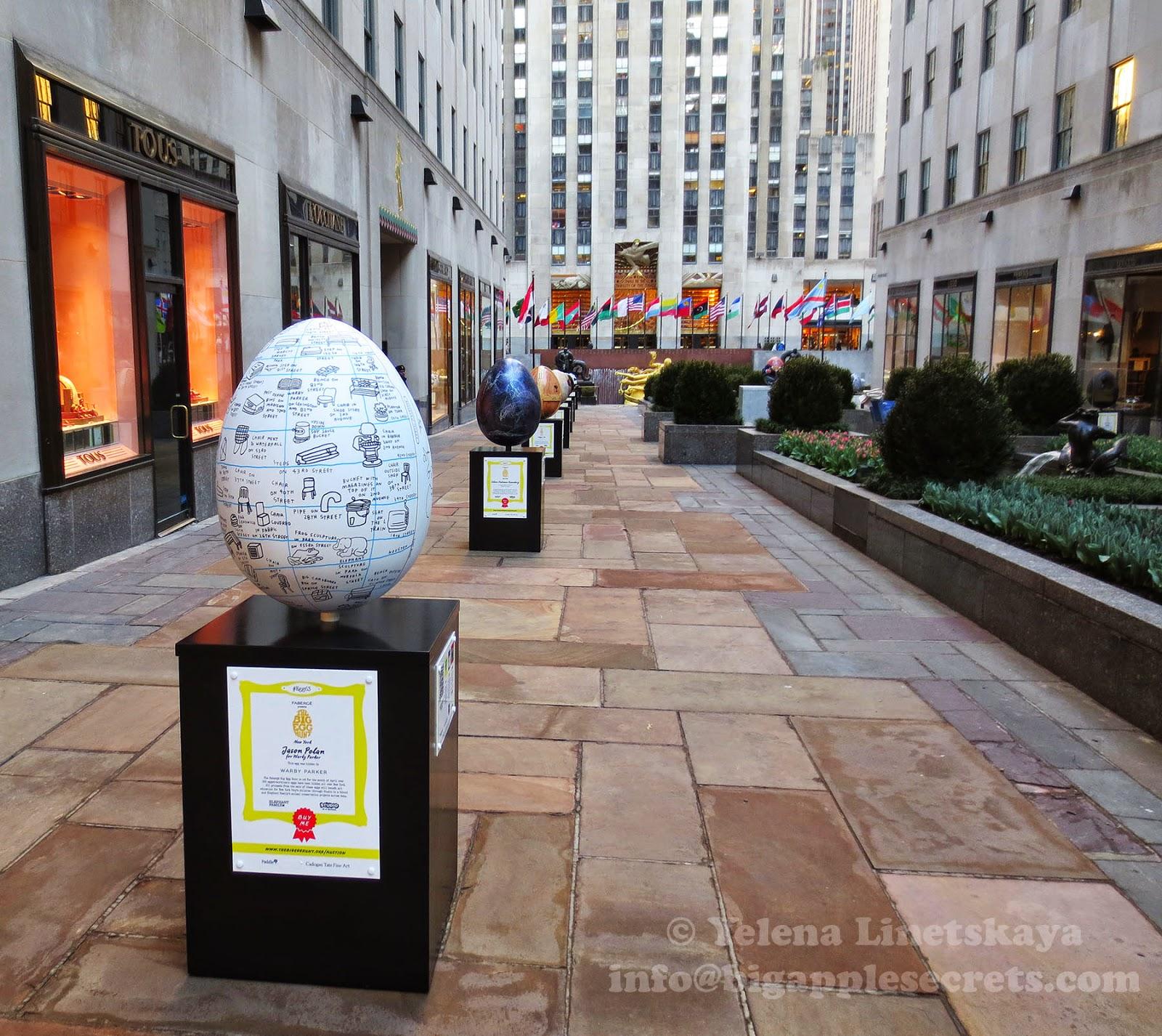 Игра Яйца Фаберже: Приключение - Квесты
