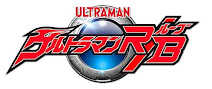 Ultraman R/B
