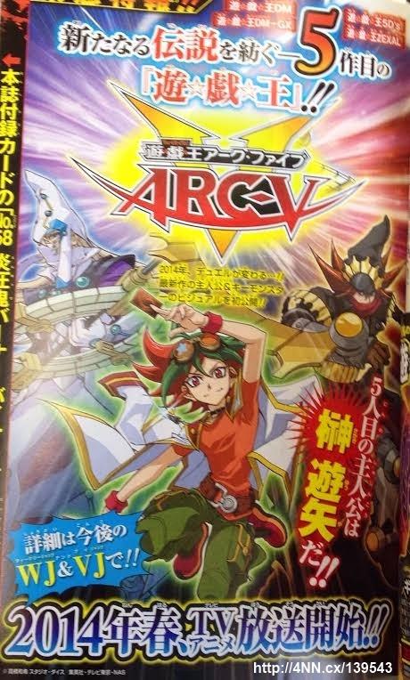 Anunciada Yu-Gi-Oh! Arc-V para la próxima primavera