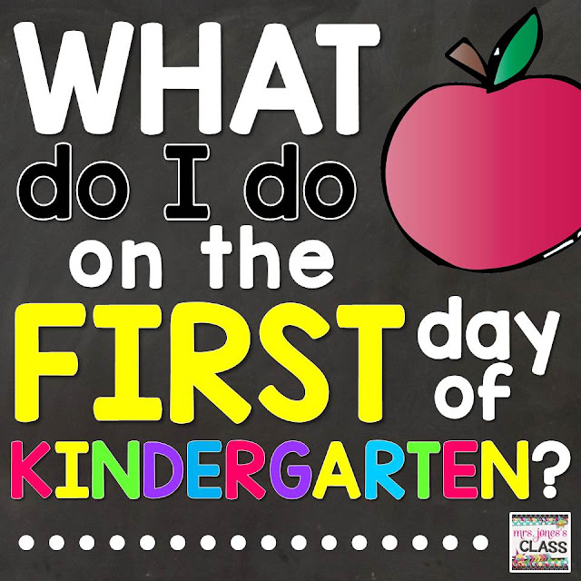 back to school, kindergarten, first day of kindergarten lesson plans