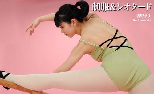 Leo-009a-500 [Ssefhyy-Club]20120620 Leo-009 制服×レオタード Mari Yoshino 吉野まり [231P82.2MB] 07100-2501d