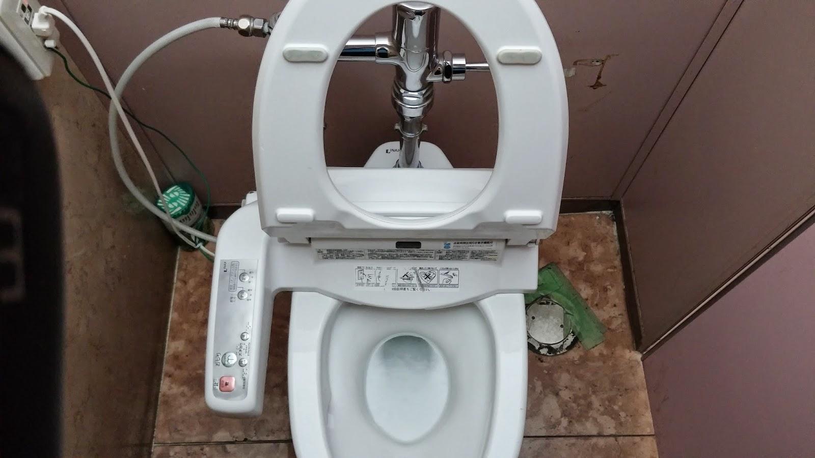 Japonské záchody