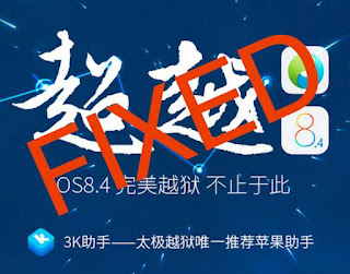 Confirmed, Apple Kill TaiG Jailbreak Tool on iOS 8.4.1