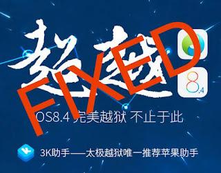 Confirmed, Apple Kill TaiG Jailbreak Tool on iOS 8.4.1