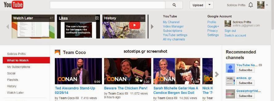 Youtube likes, περιέχει και playlists.