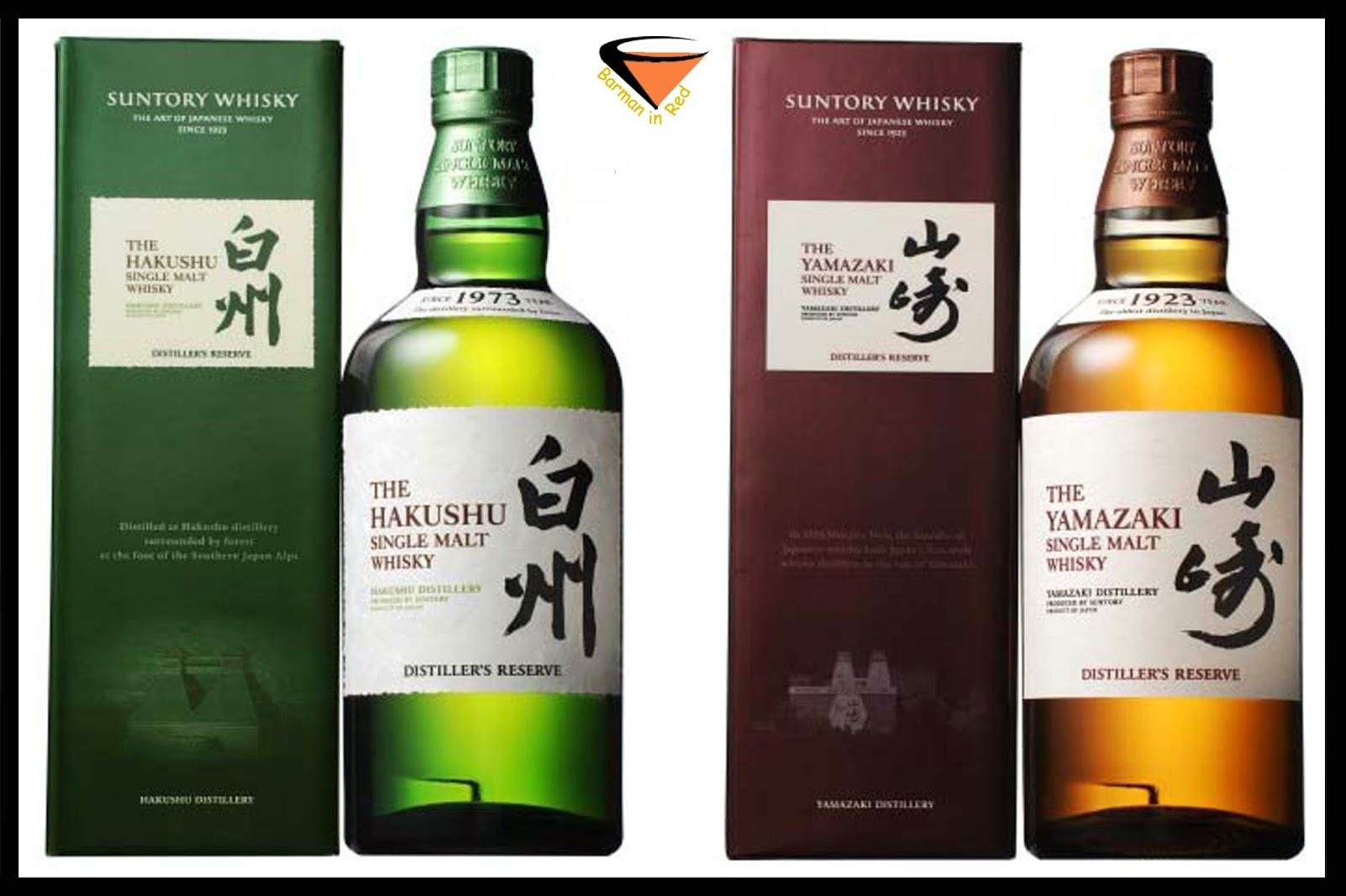 whisky japones