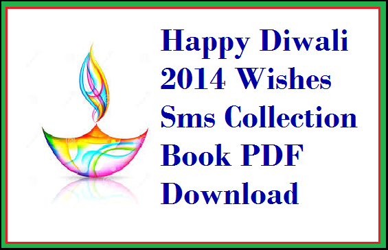 As this is a season of festivals so here we are going to add some Happy Diwali sms in english, Diwali messages for whatsapp , Diwali 2014 sms collection book . In order to help you all  to send Happy Diwali 2014 sms wishes on mobile to friends and relatives we are adding a Diwali sms pdf file  -Diwali sms book free download.