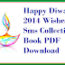 Download Diwali Sms Free Book -Diwali Greeting Message Collection