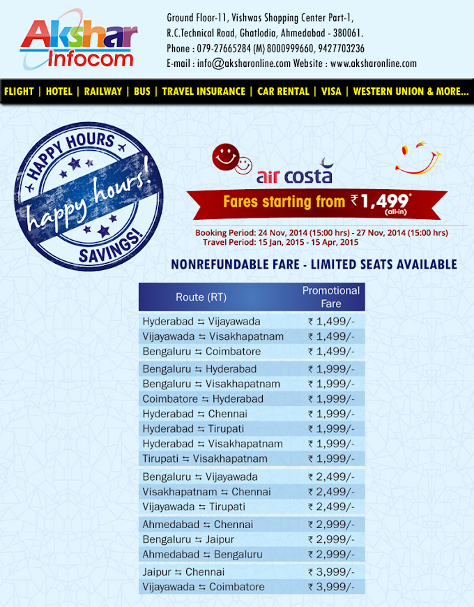 AIR COSTA - FARE STARTING FROM RS.1499/-***
