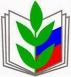 Обком профсоюза Челябинской области