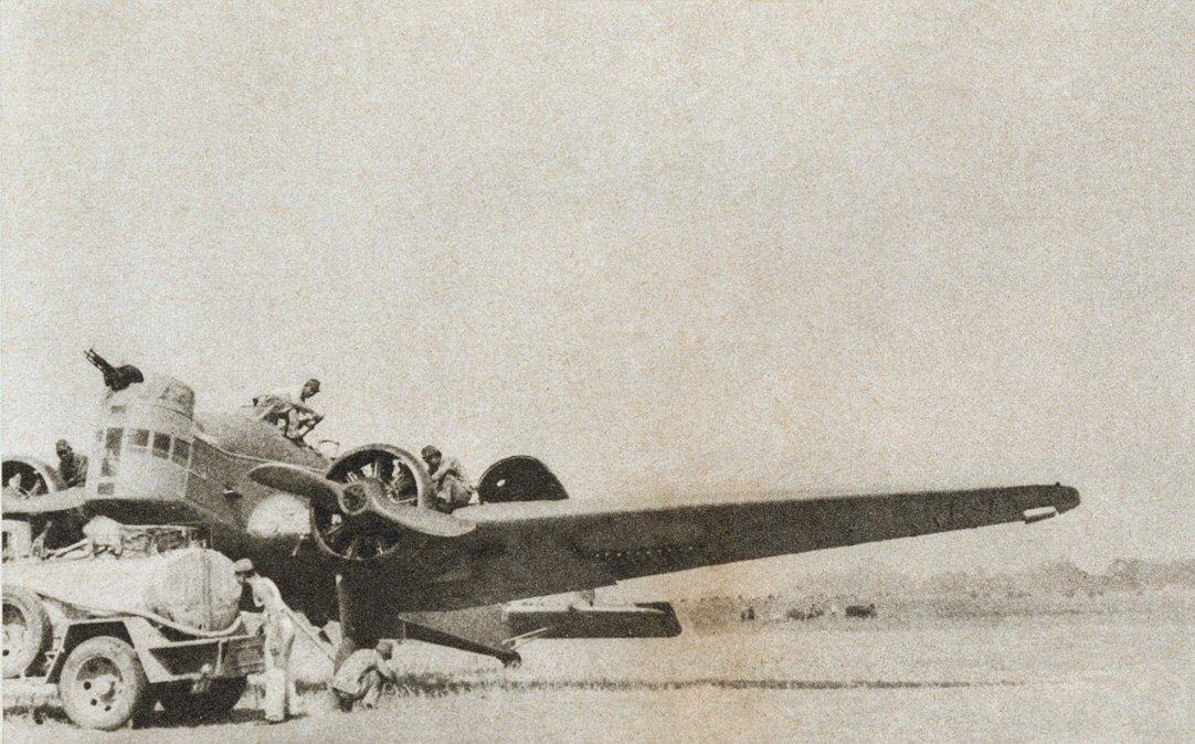 MitsubishiKi-2b.jpg