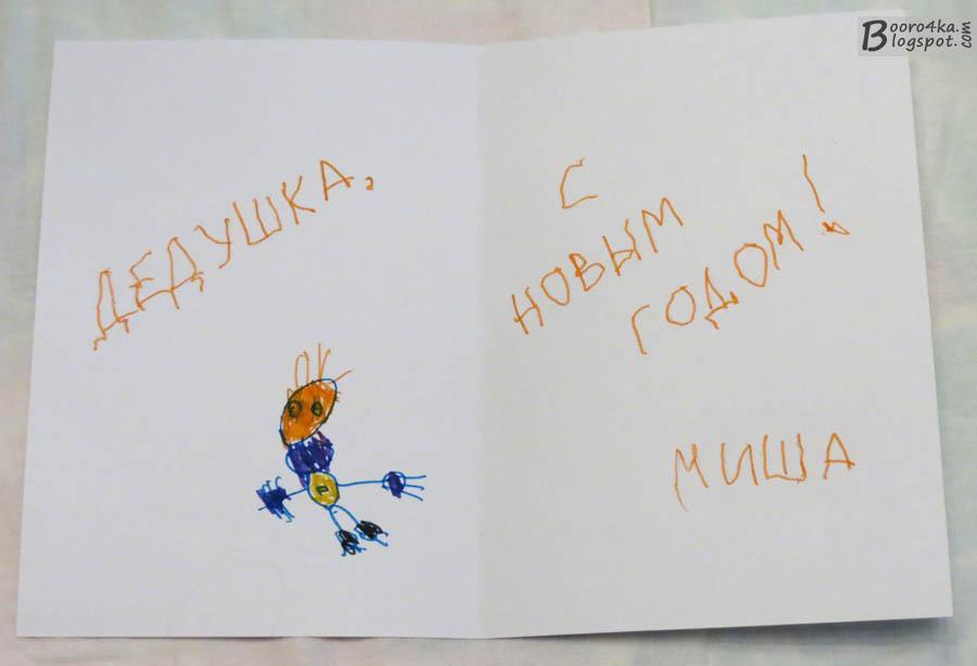 Поздравления для светы открытки с