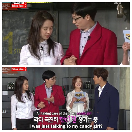 Image of: Sistar And Look At Her Face Shes Look Little Bit Disappointed Even Jaesuk And Jong Kook Make Funny Conversation Running Man Running Man Things Monday Couple Is Still Alive In Running