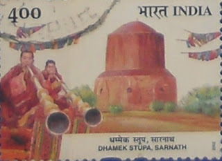 Dhamek Stupa, Sarnath: Colours of India through Philately
