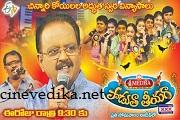 Padutha Theeyaga Serial Online