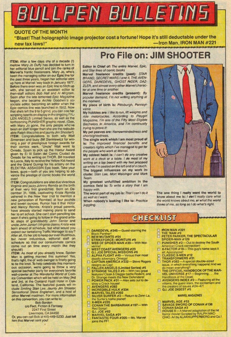 Conan the Barbarian (1970) Issue #197 #209 - English 21