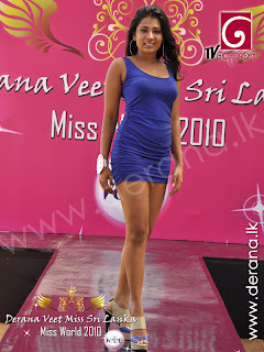 Deena Thissera legs blue tight skirt