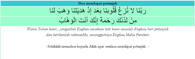 Doa Mendapat Petunjuk