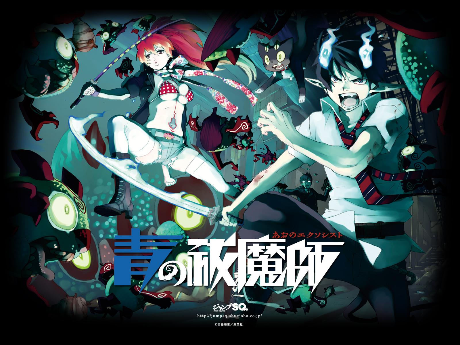 http://2.bp.blogspot.com/-G5zphlOPMyk/TrIeAMimZ4I/AAAAAAAAAS8/BTotMVXEfUg/s1600/Ao-no-Exorcist-Blue-Exorcist.jpg