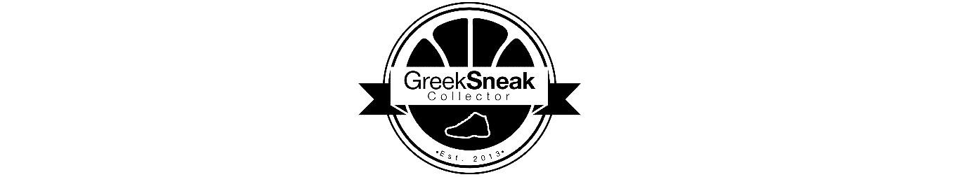 GreekSneakCollector
