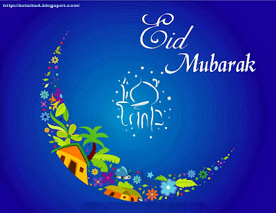 Latest Eid Card Download Now - Urdu Eid Card - Advance Eid Mubarak HD Wallpapers