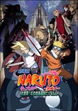 Naruto 2: Las ruinas ilusorias en lo profundo de la tierra (2005)