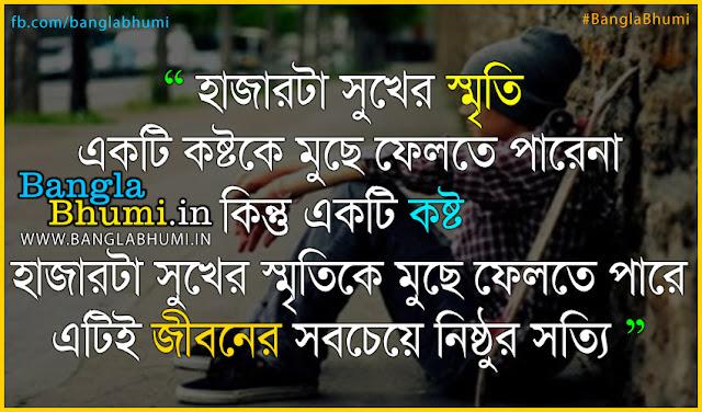 Bangla Love comment : Bengali I love you Wallpaper : Tomay Valobasi