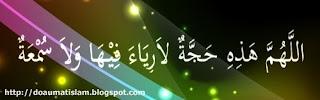 Doa Setelah Talbiyah Niat Umroh dan Haji