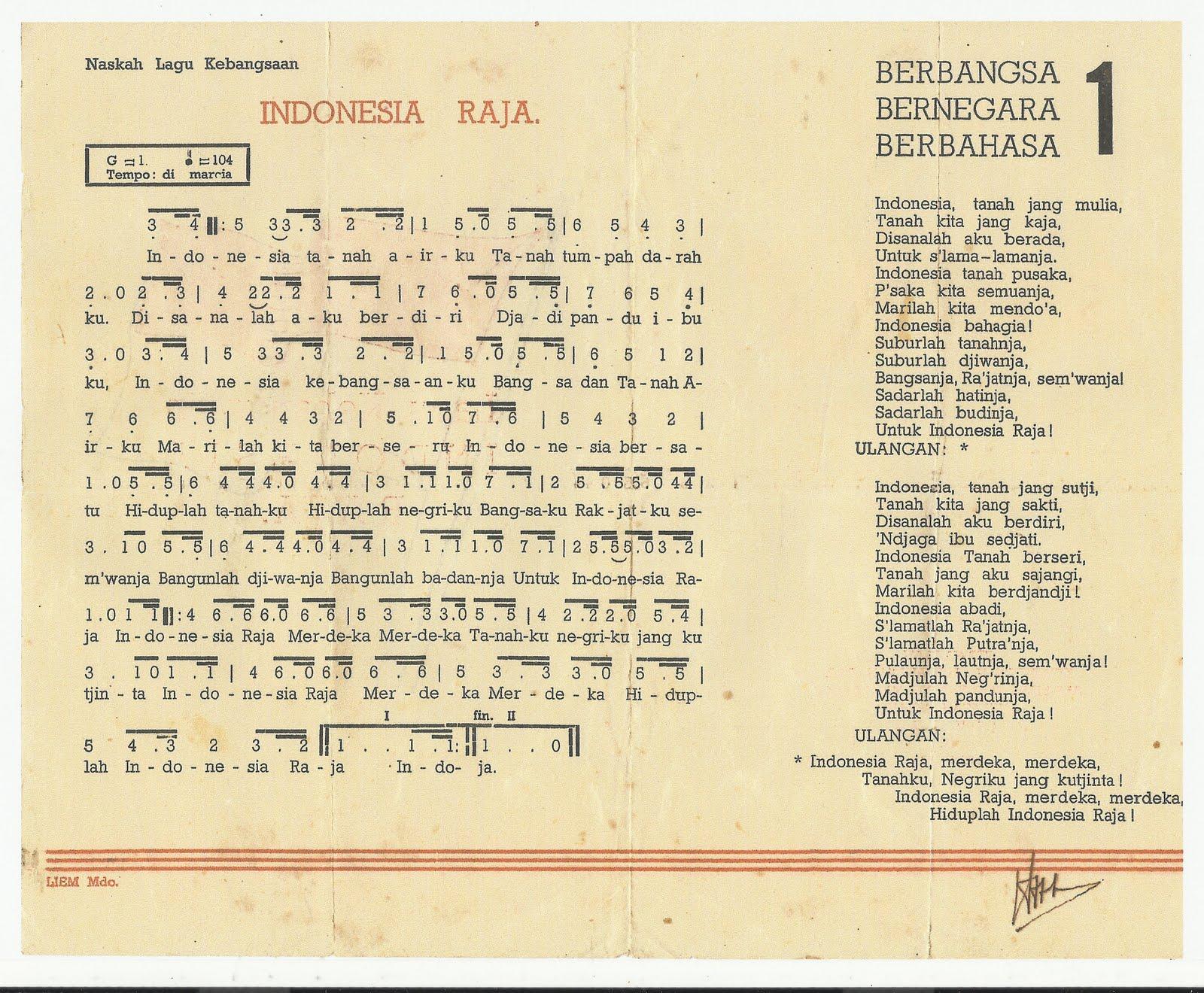 STASION BUKU ANEH-KUNO: NASKAH LAGU INDONESIA RAYA, ASLI