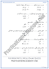 khat-multiple-choice-questions-sindhi-notes-ix