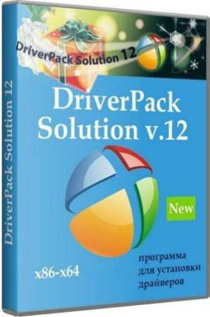 DriverPack Solution 2012 v12 Terbaru
