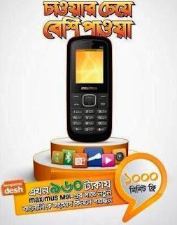 banglalink maximus m9i handset 960Taka