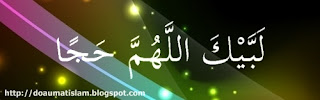 Talbiyah Niat Haji