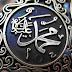 Apa Itu Nur Muhammad ?