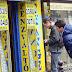 Devizapiac - Tovább erősödött a forint árfolyama