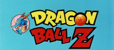 Dragon Ball Logo Text