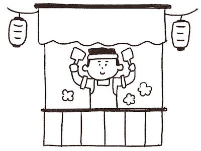 屋台のイラスト(お祭り) 線画