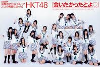 HKT48 ♥