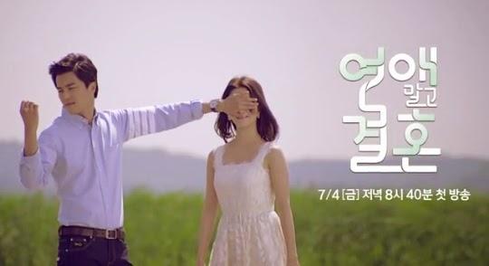 hinh anh trong phim han quoc tinh yeu khong hen ho - Yeonae Malgo Gyeolhon
