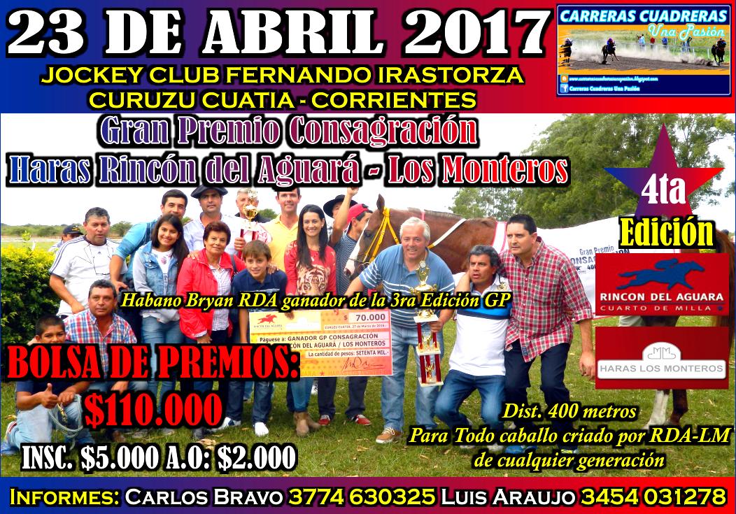 C. CUATIA - 23.04.2017