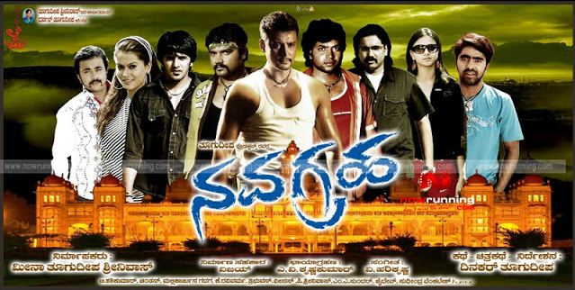 Navagrah (2008) Hindi Dubbed