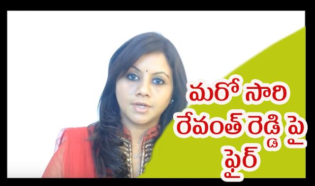 Vijaya Kesari firing speech on Revanth Reddy,vijayankesari vs revanth reddy, vijaya kesari latest video