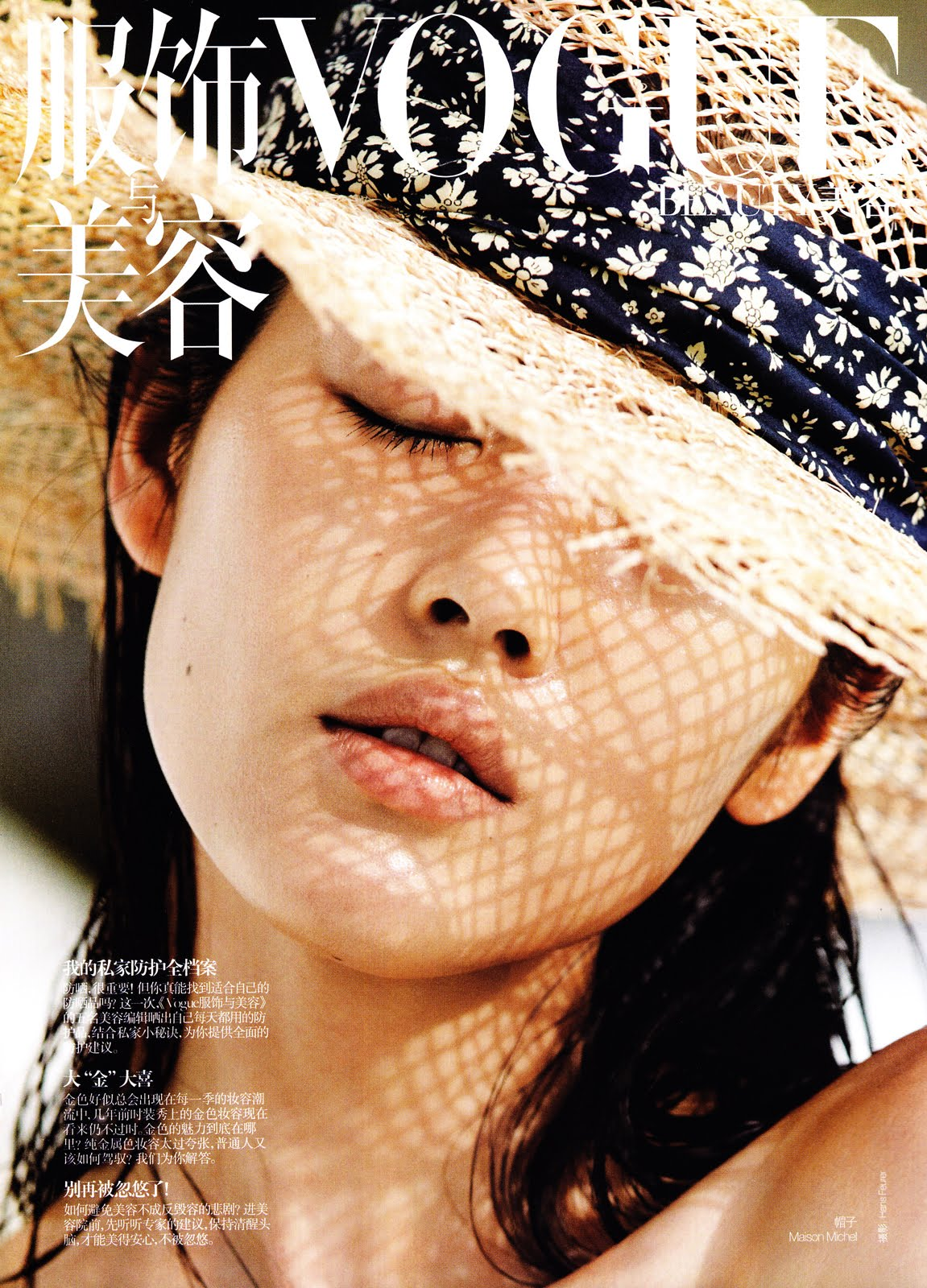 Liu, Makeup, Photographer,